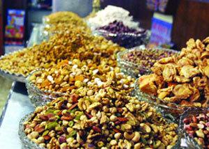 قیمت آجیل شب عید ۱۵۰ تا ۱۷۰ هزار تومان