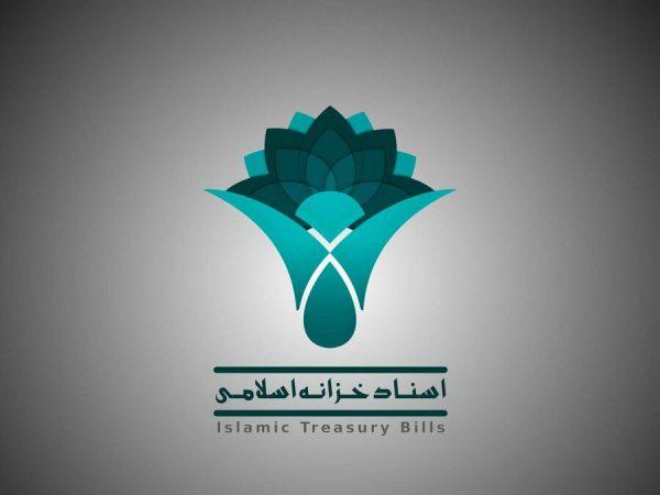 تامین وجوه مورد نیاز برای تسویه اوراق بهادار اسلامی