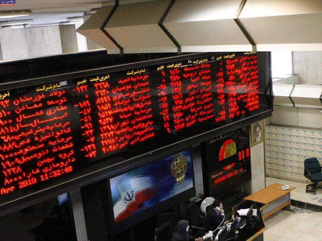 گزارش روزانه بازار اوراق تامین مالی مورخه 18 اسفند 97