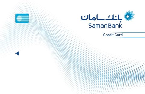 مجمع عمومی عادی سالانه شرکت پرداخت الکترونیک سامان کیش برگزار شد