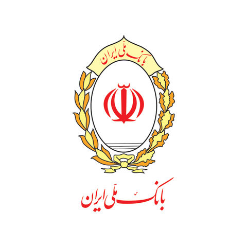 برداشت خودکار، خدمت جدید بانک ملی ایران