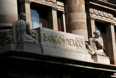 بانک مرکزی مکزیک نرخ بهره بین بانکی را ۸.۲۵ درصد اعلام کرد