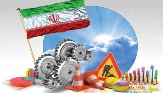 بررسی ریشههای جاماندگی اقتصاد ایران