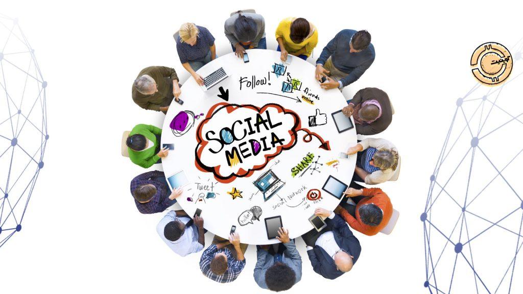 شبکههای اجتماعی نقشی کلیدی در گسترش پذیرش رمزارزها ایفا خواهند کرد