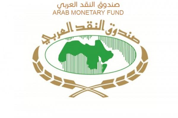 انعقاد قرارداد وام ۳۰۰ میلیون دلاری سودان با صندوق پول عرب
