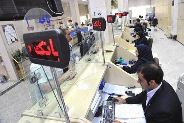 فعالیت ۶۴۵۱ شعبه بانک خصوصی در کشور