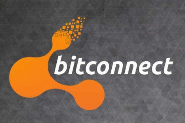 ردپای پروژهی BitConnect در حادثهی تروریستی نیوزیلند