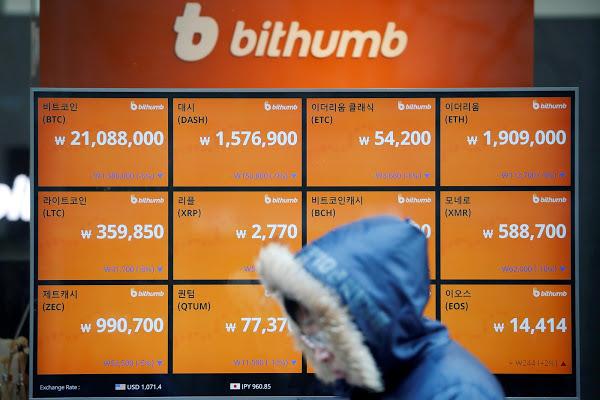 بزرگترین صرافی کره جنوبی هک شد / سرقت ۱۹ میلیون دلار ایاس (EOS) و ریپل (XRP) توسط عامل داخلی!