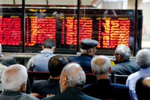بورس ۹۸ تحت تاثیر شرایط سیاسی و تحریمها