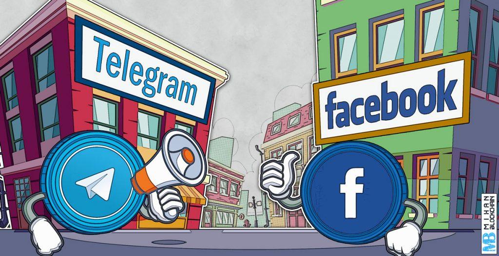 بررسی پروژه های فیس بوک و تلگرام در بخش بلاکچین و ارزهای دیجیتال