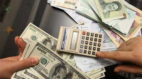 بازدهی دلار در سال ۹۷ چه قدر بود؟