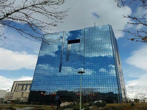 انعکاس عملیات بازار باز بانک مرکزی در رسانه خارجی