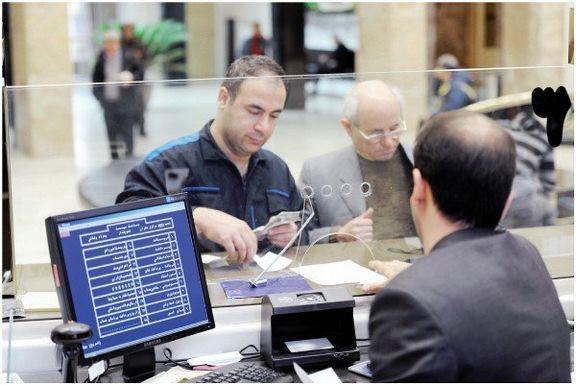 لزوم تغییر رویکرد بانکها به درآمدهای کارمزدی