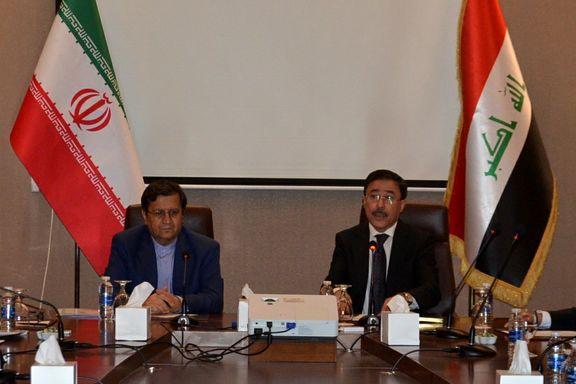 افتتاح شعبه بانکهای عراقی در ایران