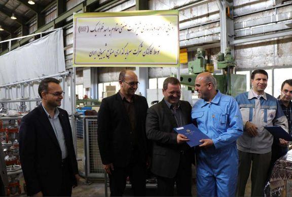 بانک صنعت و معدن ۳۱ هزار میلیارد ریال به واحدهای صنعتی اصفهان پرداخت کرد