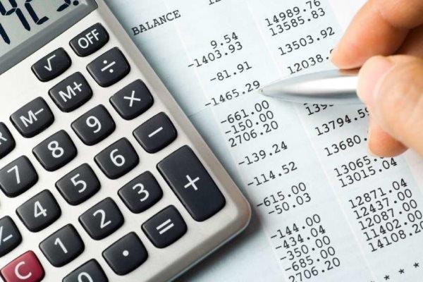 مالیات بر درآمد صادراتی حذف خواهد شد