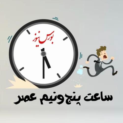 سیزدهبدر غول نقدینگی زیر تابلوهای بورس/ صدای گامهای 3برادر در راهروهای حافظ