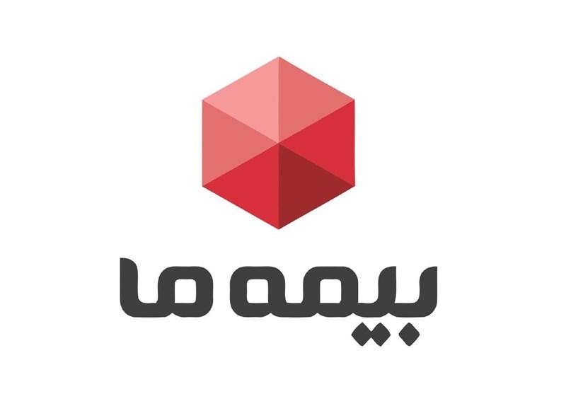 همکاری آموزشی تخصصی بیمه «ما» و دانشگاه شهید بهشتی