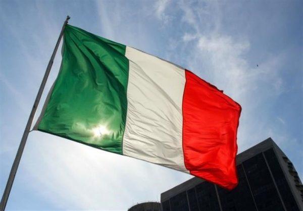دولت ایتالیا: طلای بانک مرکزی متعلق به مردم است نه بانکداران