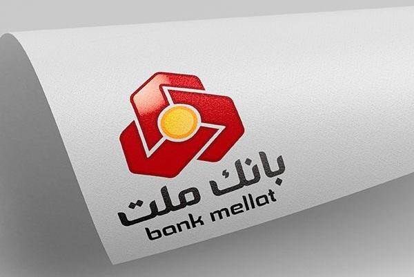 تراز مثبت عملیاتی بانک ملت در فروردین سال جاری