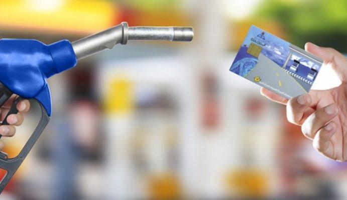 دلایل لزوم سهمیهبندی بنزین
