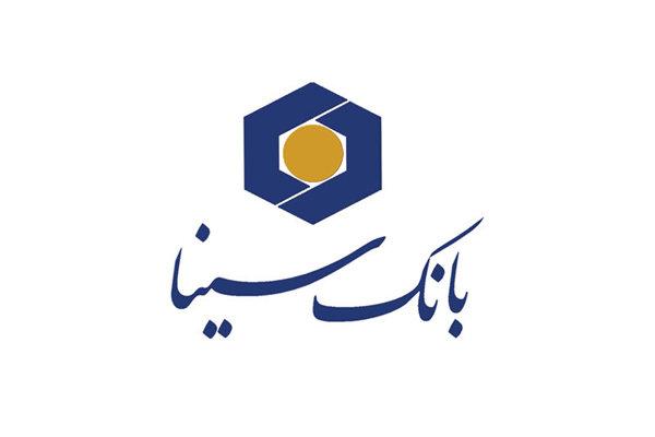 محصولات بانکی بانک سینا برای مشتریان حقوقی