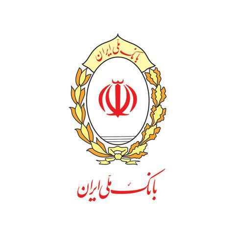 پایان پویش اینستاگرامی #ریتم_امنیت بانک ملی ایران تا دو روز دیگر