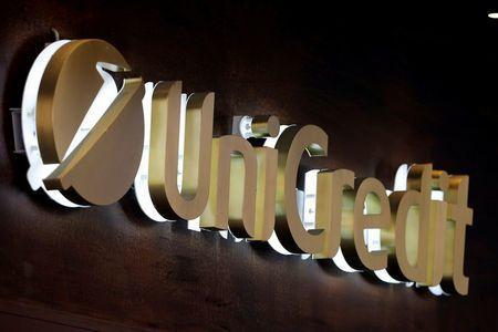 جریمه ۱.۳ میلیارد دلاری بانک UniCredit برای دور زدن تحریمها