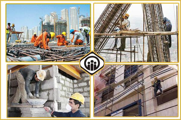 اجرایی شدن بیمه کارگران ساختمانی/ افزایش ۵۲درصدی حق بیمه کارگران ساختمانی