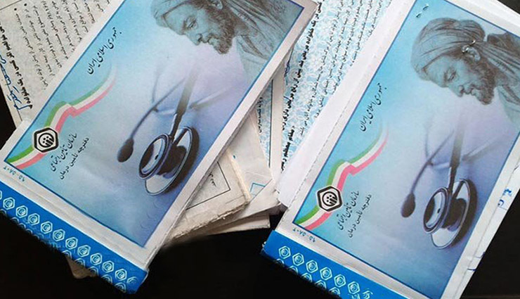 کارت ملی جایگزین دفترچههای درمانی تأمین اجتماعی