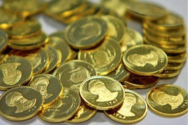 نخستین نرخ سکه در این هفته