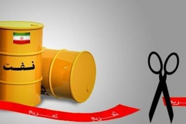 هشدار اقتصاددانان آکسفورد به ترامپ: تحریم ایران مقدمه نفت 100 دلاری