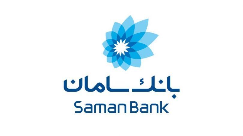 رتبهی اول رضایتمندی مشتری، برای بانک سامان