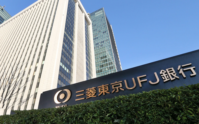 بزرگترین بانک ژاپن به دنبال راهاندازی ارز دیجیتال در سال ۲۰۱۹