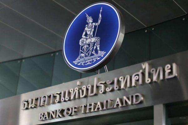 بسته محرک برای رشد اقتصادی تایلند