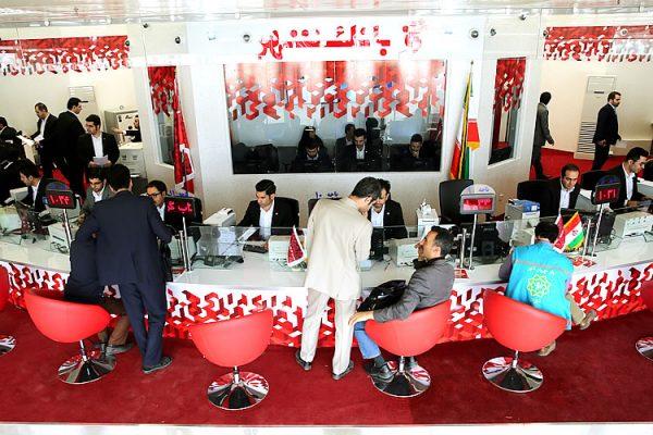 تسهیلات ویژه بانک شهر به دانشجویان و اساتید در سی و دومین نمایشگاه بینالمللی کتاب تهران