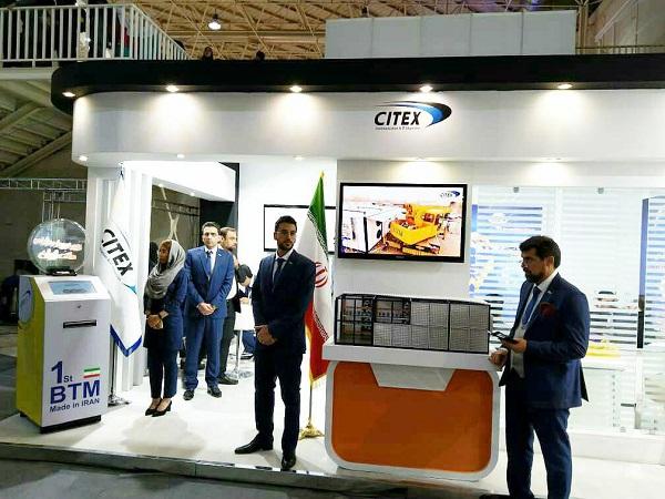 رونمایی از خودپرداز بیت کوین ساخت ایران در نمایشگاه بینالمللی تهران