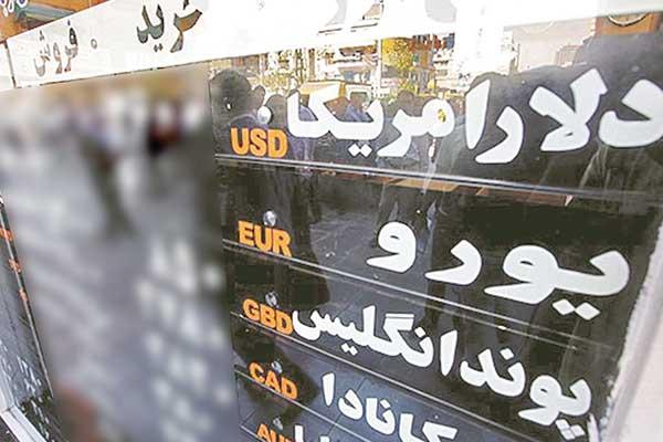 انتظار دو رخداد جدید / کاهش حجم معاملات در بازار ارز