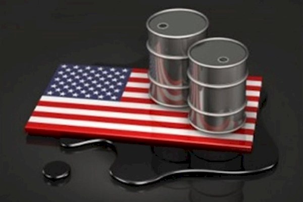 خانه ای برای نفت آمریکا
