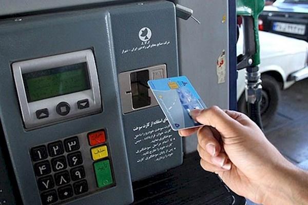 تصمیم جدی دولت برای سهمیهبندی بنزین از ابتدای خرداد