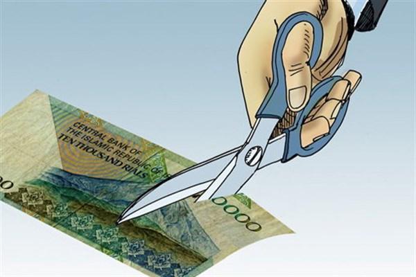 آغاز بررسی حذف چهار صفر از پول ملی در دولت+جزئیات طرح پیشنهادی بانک مرکزی