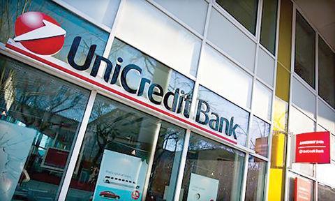 جریمهی سنگین بزرگترین بانک ایتالیا به علت نقش در تبانی