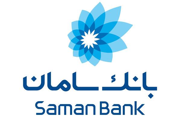 رتبه نخست شاخص رضایتمندی مشتریان در اختیار بانک سامان