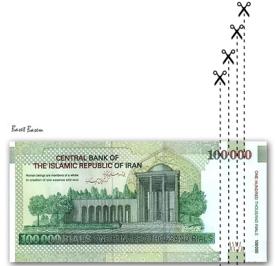 به جریان افتادن لایحه حذف صفرهای پول ملی