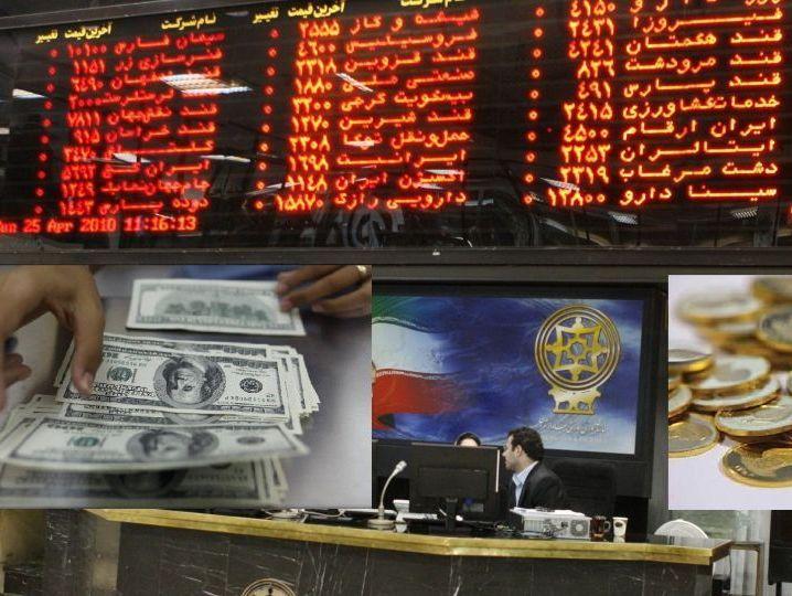شاخص کل بورس تهران در جریان معاملات دیروز با رشد ۱۲۲۴ واحدی پس از شش ماه و نیم به کانال ۱۹۵ هزار واحدی راه یافت.