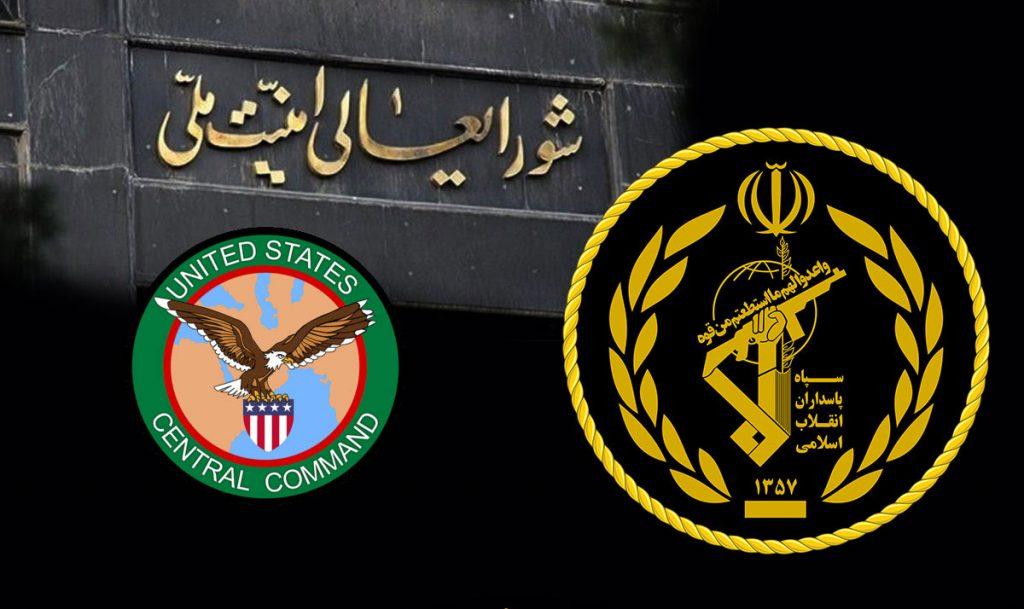 ایران دولت آمریکا راحامی تروریسم ونیروهایش درغرب آسیا را گروه تروریستی معرفی کرد