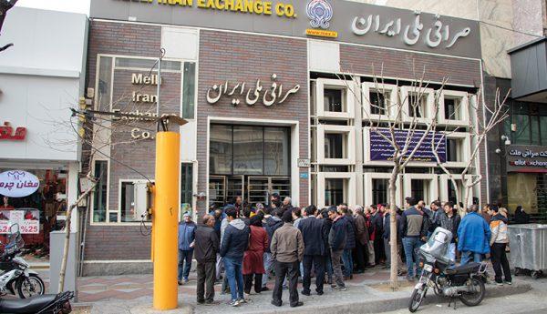 قیمت ارز یک پس از اعلام پایان معافیتهای ایران