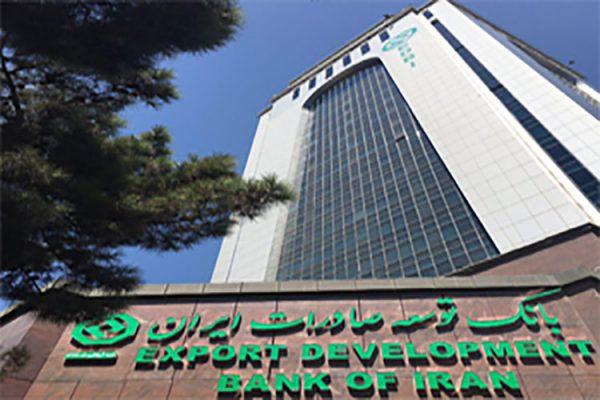 آمادگی بانک توسعه صادرات برای رونق تولید