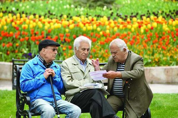 پیشنهاد تغییر تدریجی سن بازنشستگی