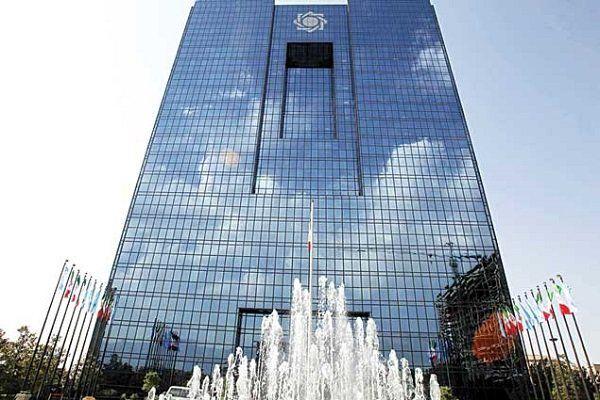 شروط بانک مرکزی افزایش سقف حوالههای ارزی